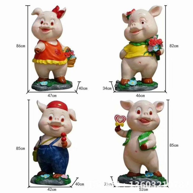 2019年猪年吉祥物2