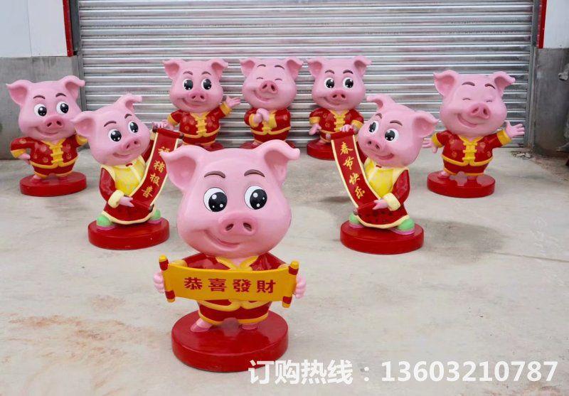 2019年猪年吉祥物4