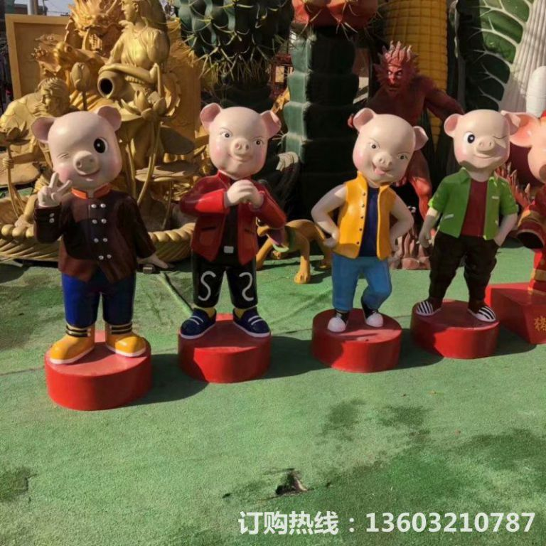2019年猪年吉祥物7