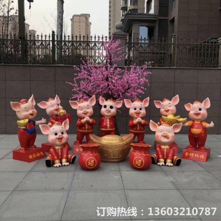 2019年猪年吉祥物8