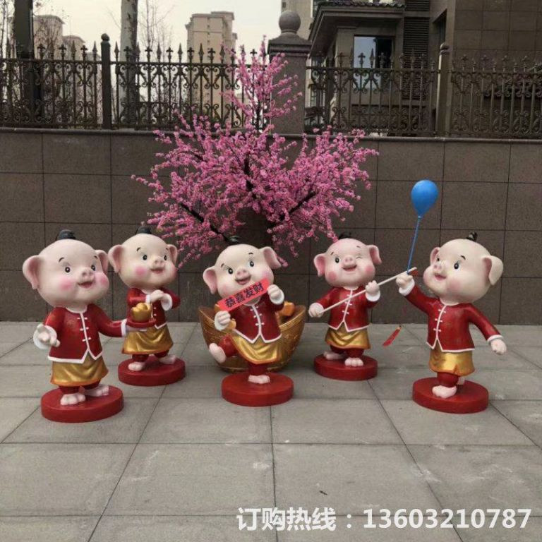 2019年猪年吉祥物9