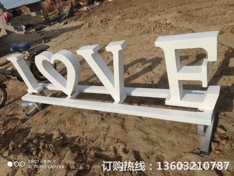 love铁艺雕塑,价格便宜的英文字母雕塑