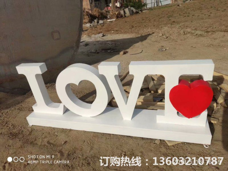 love铁艺雕塑,价格便宜的英文字母雕塑1