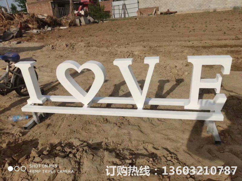 love铁艺雕塑,价格便宜的英文字母雕塑2