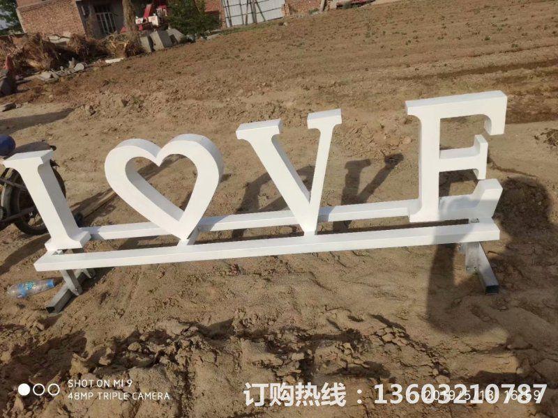 love铁艺雕塑,价格便宜的英文字母雕塑4