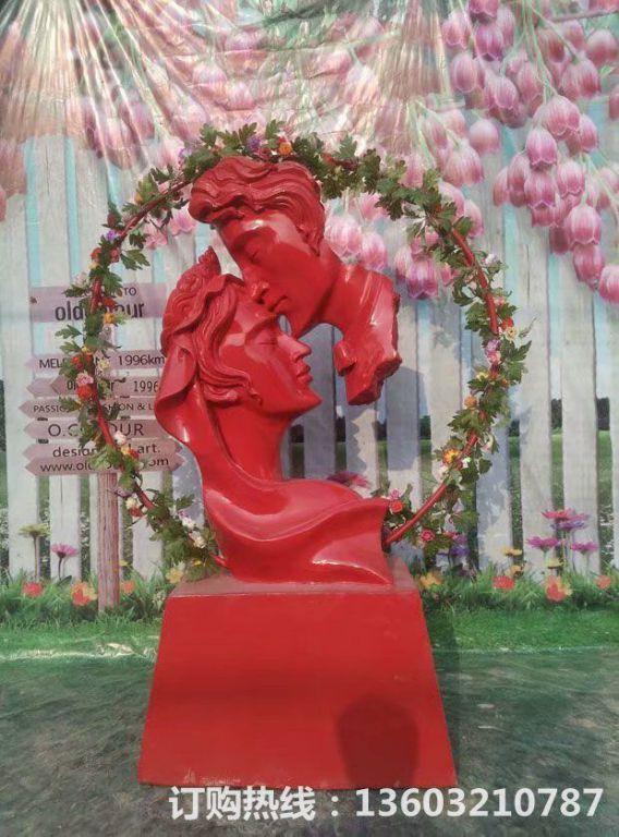 爱情专题雕塑,红色爱情雕塑,男人吻女人雕塑,婚庆装饰3