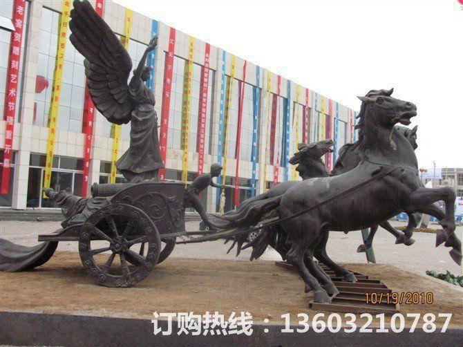 阿波罗战车铜雕塑[1]
