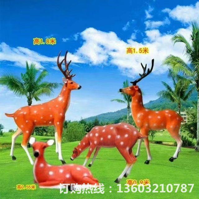 玻璃钢鹿雕塑,彩绘鹿雕塑,草坪鹿雕塑14