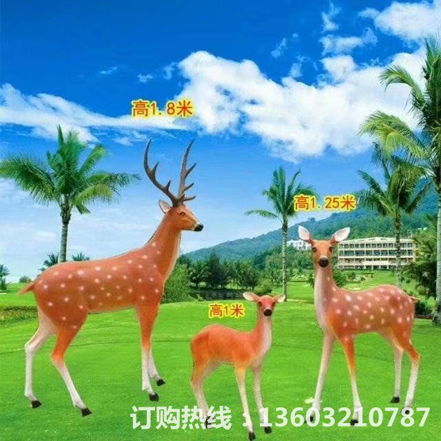 玻璃钢鹿雕塑,彩绘鹿雕塑,草坪鹿雕塑13