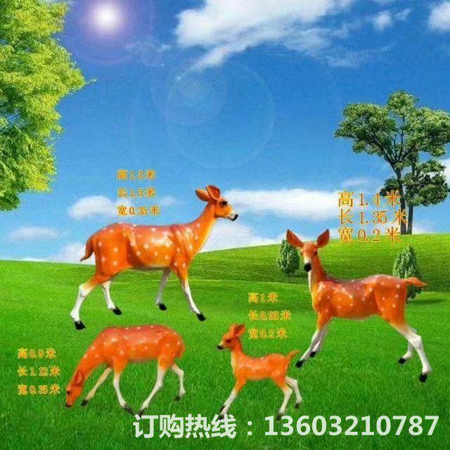 玻璃钢鹿雕塑,彩绘鹿雕塑,草坪鹿雕塑16