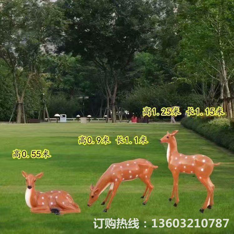 玻璃钢鹿雕塑,彩绘鹿雕塑,草坪鹿雕塑17